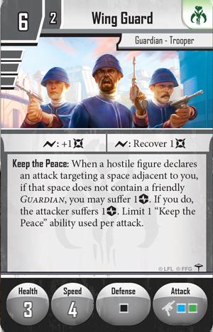 swi24_wing-guard