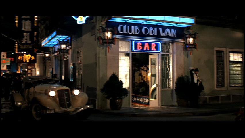 club-obi-wan-temple-of-doom_55003956-852x480