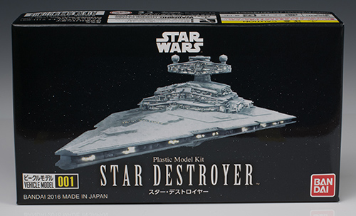 bandai_stardestroyer002